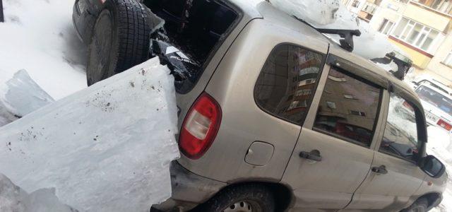 Упала сосулька на машину. Что делать?
