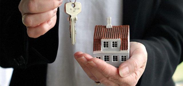 Что делать с ипотекой, которая досталась в наследство?