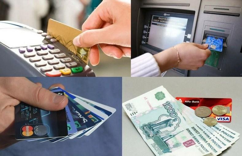 Имеют ли право банки списывать деньги с карты без решения суда ?