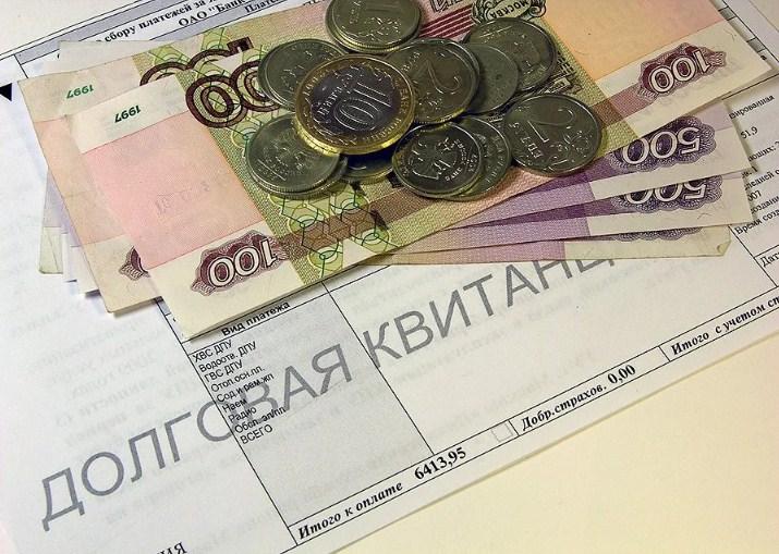 Какие меры примут к должникам по ЖКХ?