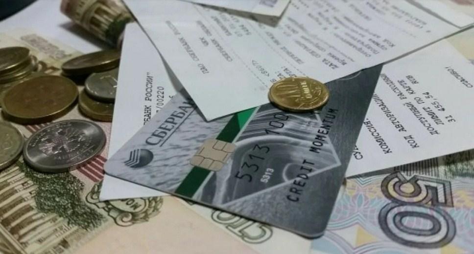 Через какой срок банк имеет право списать задолженность?