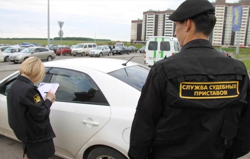 Как можно снять ограничение с автомобиля у судебных приставов?