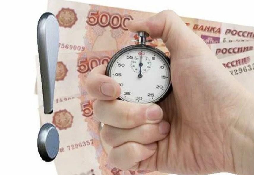 Опасности которые подстерегают заёмщика при оформлении кредита