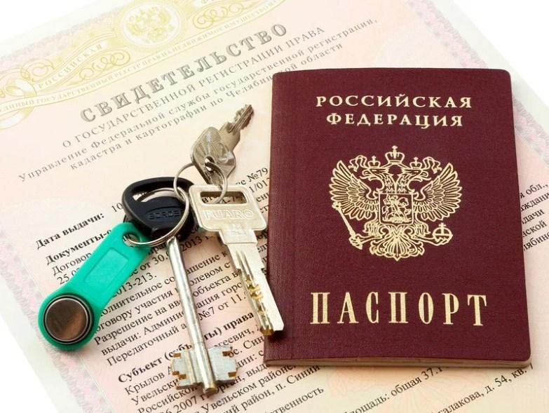 В чем разница регистрации жилого и нежилого имущества?