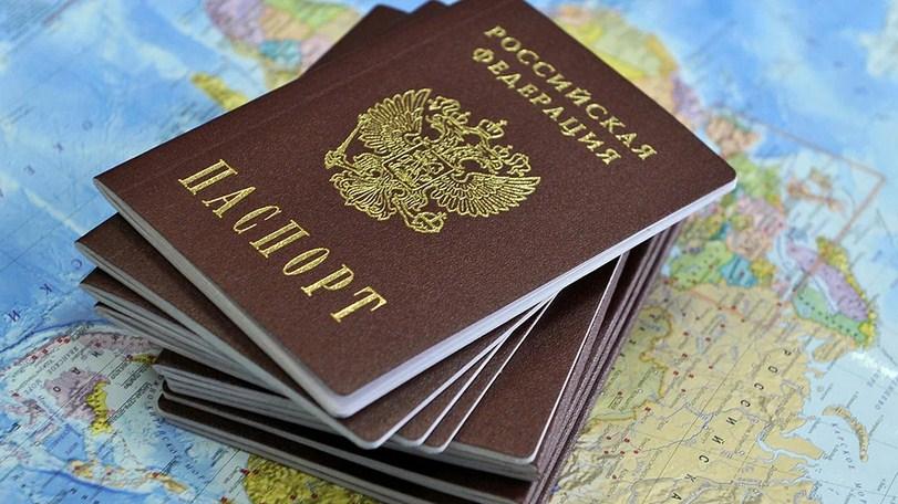 Когда у гражданина имеют право изъять паспорт РФ?