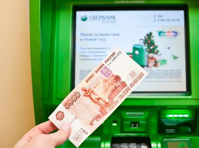 Как можно получить деньги до зарплаты на карту Сбербанка?