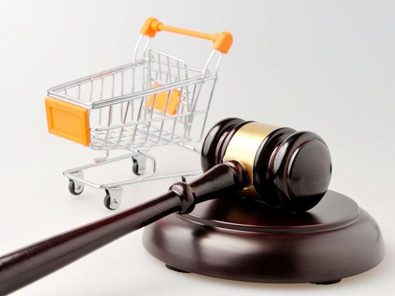 Как согласно закона признать товар или услугу навязанной?