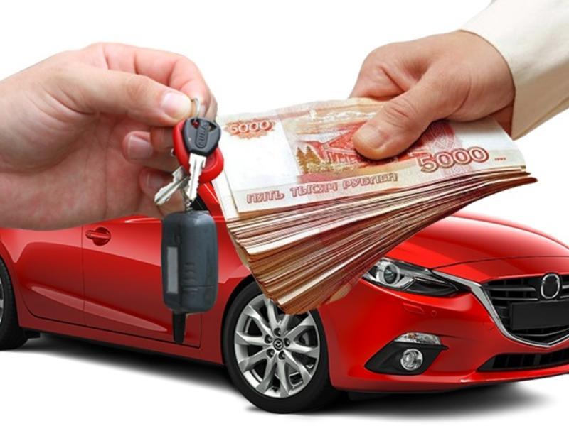 Как оформить залог при покупке автомобиля в салоне?