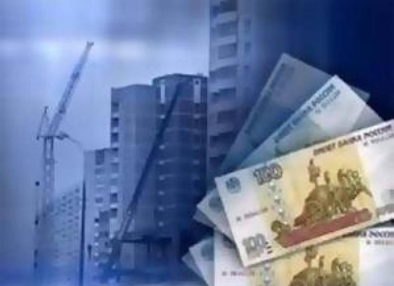 Как правильно инвестировать деньги в долевое строительство?