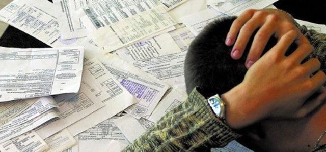 Что делать если повесили старые долги по квартплате?