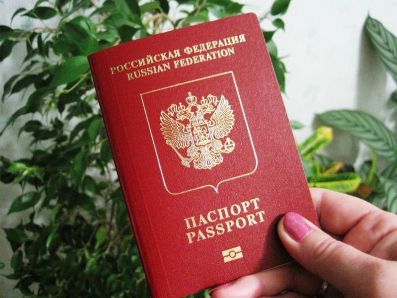 Как получить загранпаспорт через МФЦ: пошаговая инструкция