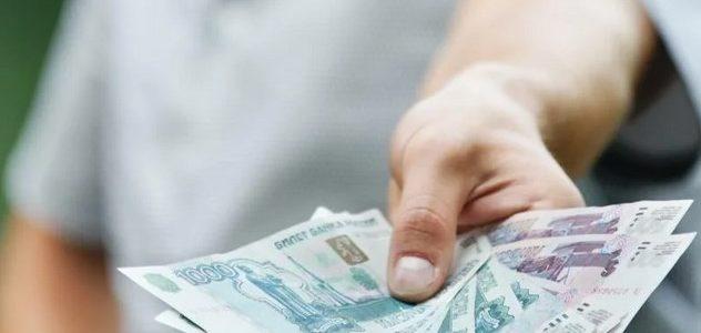 Как россияне теряют деньги, надеясь заработать?