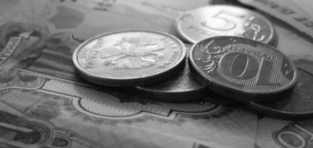 Доходы меньше 13000 предлагают освободить от налогообложения