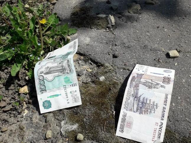 Как поступить по закону, если нашел деньги на улице?