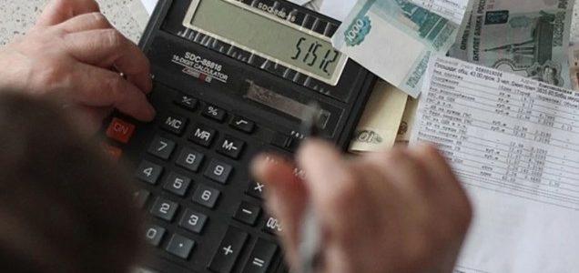 Что нужно делать если вам выставляют счет по квартплате за прошлые года?