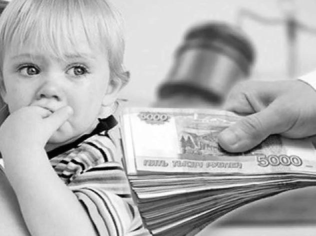 Алименты. Должны ли родители тратить на ребенка в равных долях?