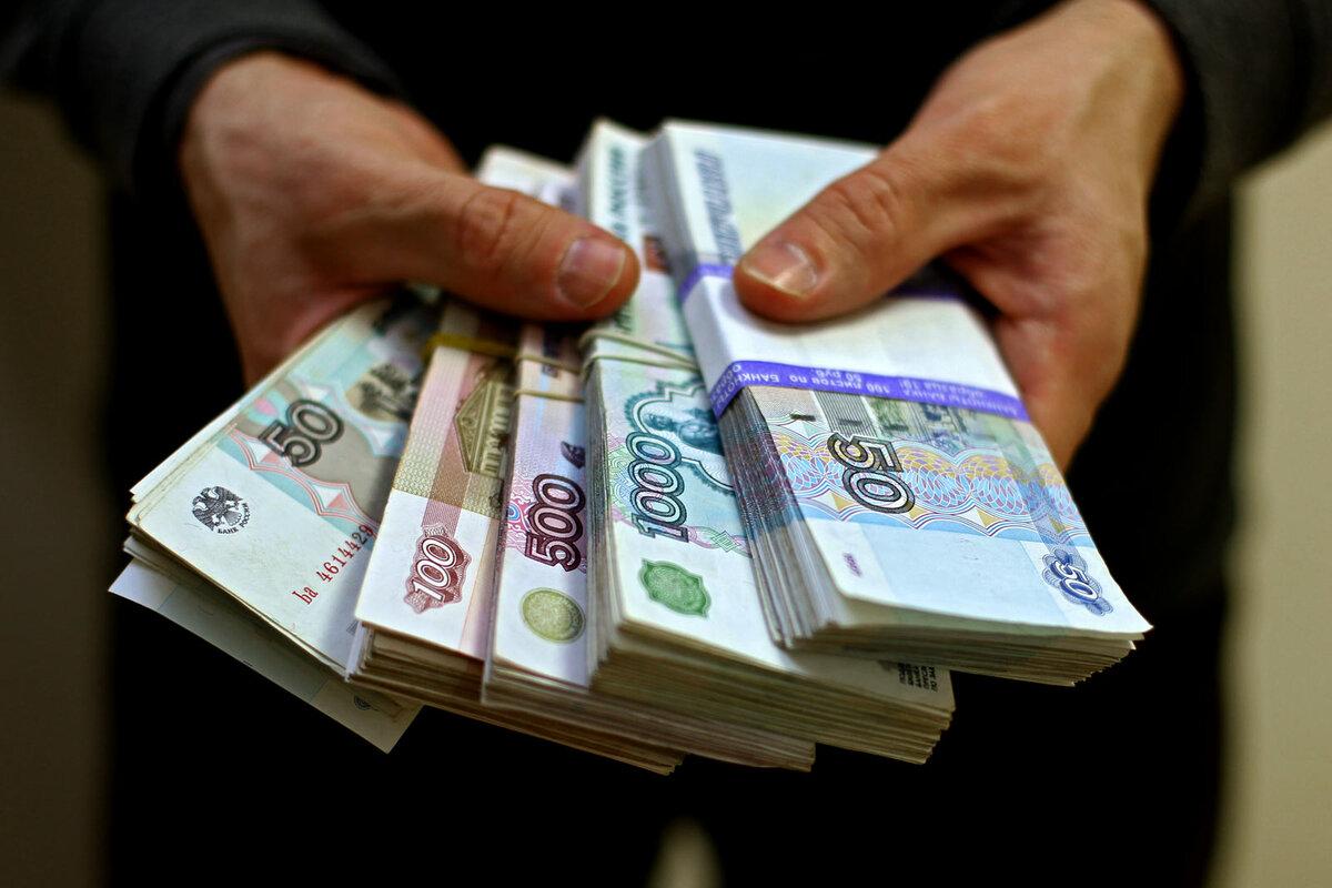 Почему мы должны докладывать банку откуда деньги взялись?