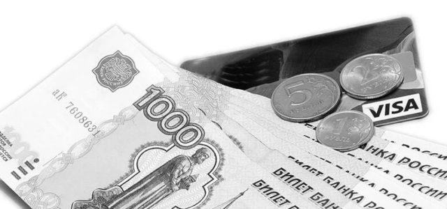Обязан ли наследник платить проценты по кредитной карте?