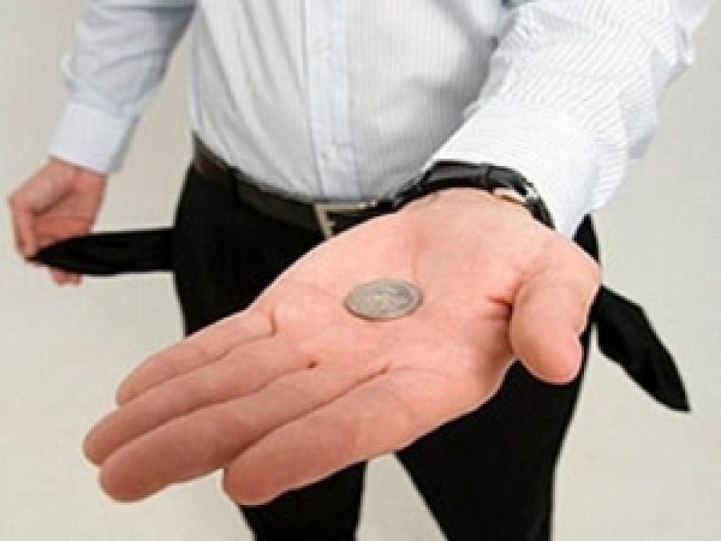 Признают ли банкротом физлицо если ни разу не вносил оплату по кредиту?