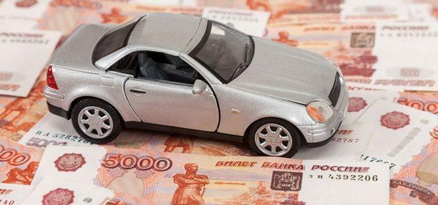 С каким мошенничеством можно столкнуться при покупке авто по кредиту?