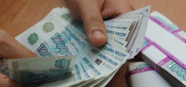 Как досрочно выплатить кредит? И при этом не остаться должником