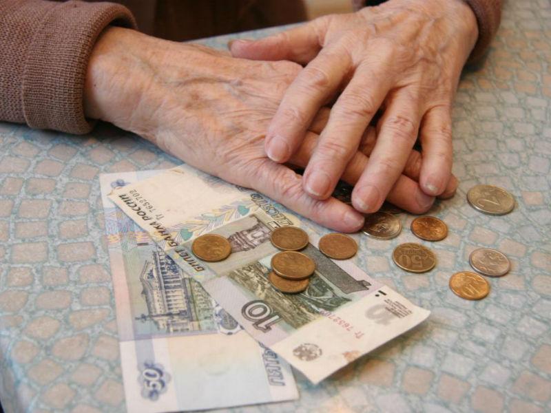 Как пенсионеру инвалидность помогла списать долг по кредиту?