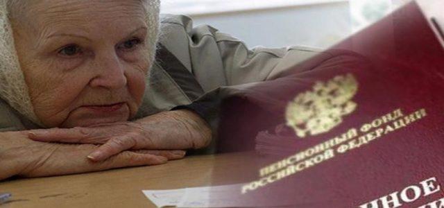 С 1 января 2020 года неработающие пенсионеры получат прибавку к пенсии