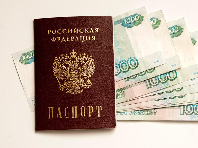 Могут ли взять кредит по данным паспорта, без паспорта?