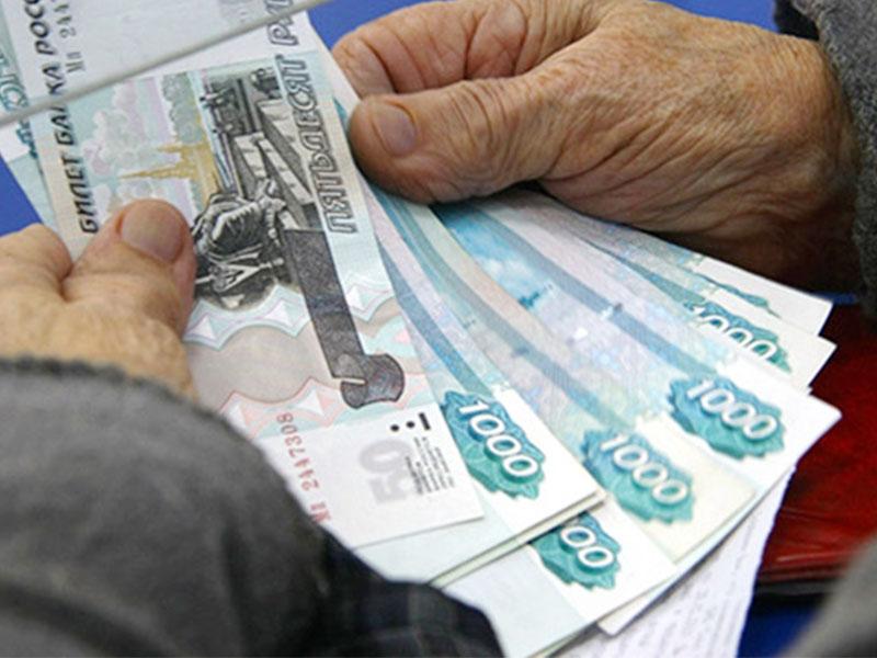 Минимальная пенсия в 2020 году: кому не ждать прибавки?