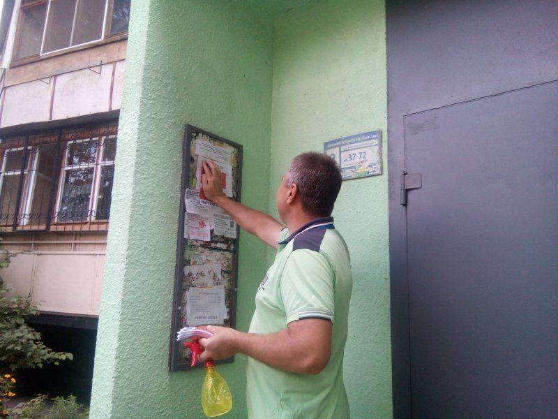 Как не допустить повсеместной расклейки объявлений на стенах домов?