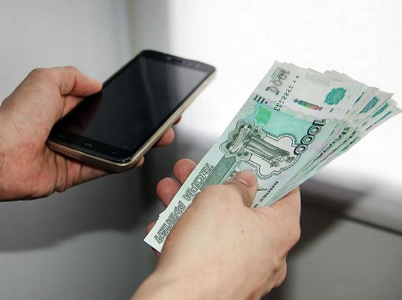 В новом году придется платить за перевод денег по номеру телефона