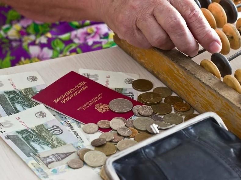 После получения накопительной части пенсия будет меньше?