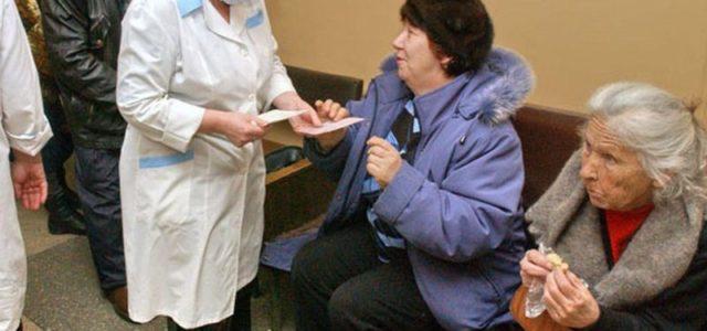 Минздрав РФ решил, что пенсионерам хватит первичной медицинской помощи