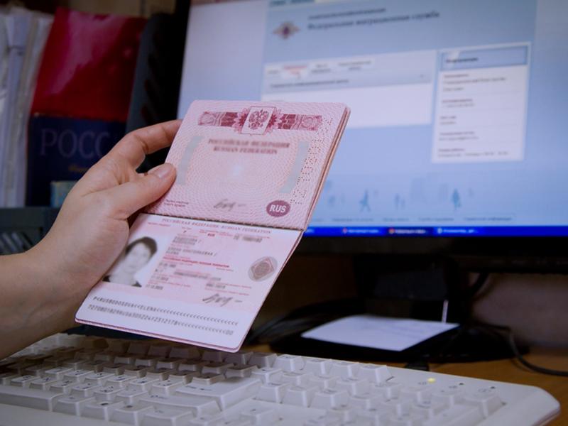 У ИП изменились паспортные данные. Что делать?