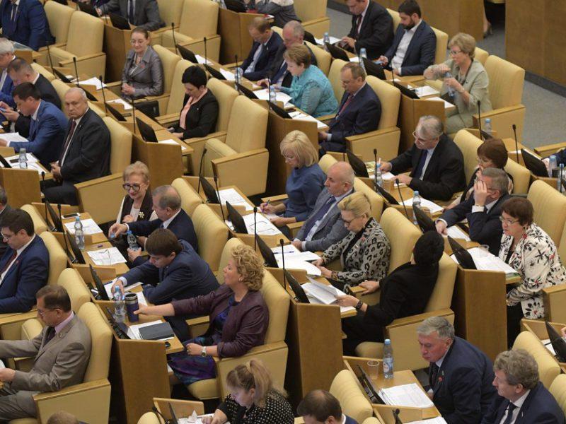 Госдума одобрила закон о бесплатном списании долгов