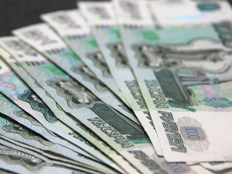 Что такое целевой кредит?