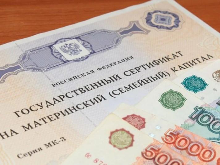 Кому добавят 150 тыс. рублей к материнскому капиталу?