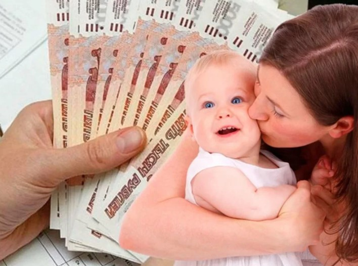 Кто может претендовать на выплату 5 тыс. рублей для детей в 2020 году?