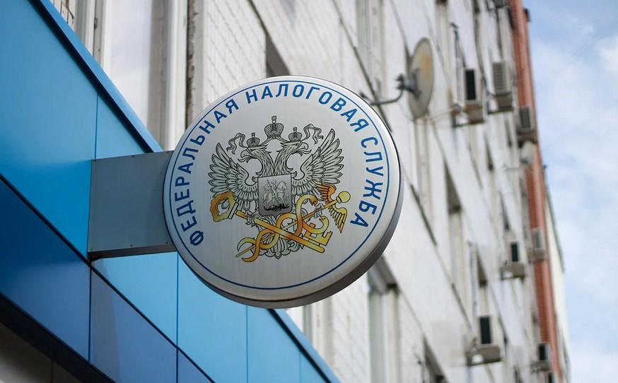 Как сдать декларацию, если прием в налоговой инспекции приостановлен до 30 апреля