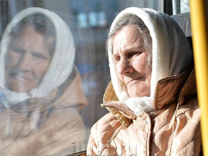 Как будут отслеживать пенсионеров на карантине?