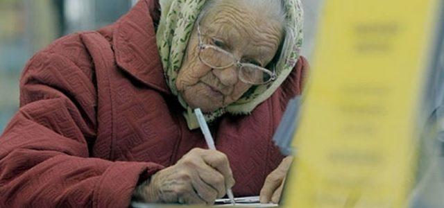 Госдума рассмотрит возможность снижения пенсионного возраста