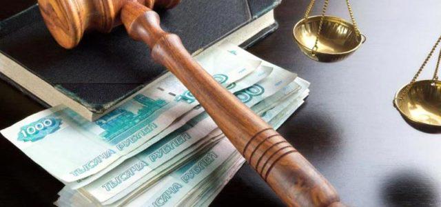 Что из себя представляет процедура взыскания задолженности по кредиту
