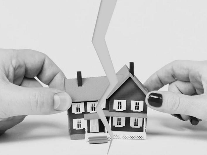 Является ли ипотека взятая до брака, совместно нажитым имуществом или нет?