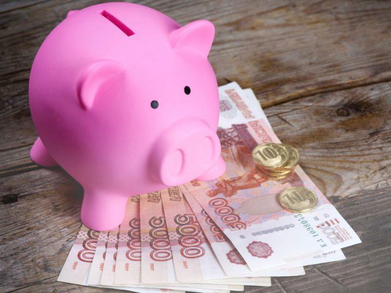 Сбережения в Кемерово – к кому действительно стоит обратиться?