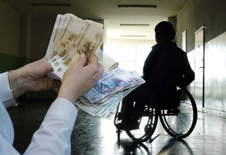 Как выплачивают посмертно пособия инвалида?