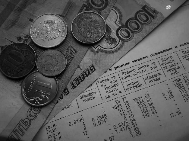 Какие коммунальные платежи компенсируются инвалидам 2 группы?