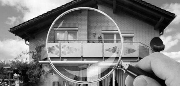 Что такое юридическая чистота объекта недвижимости?