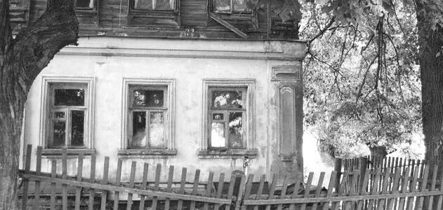 Как оформить на себя заброшенный дом?