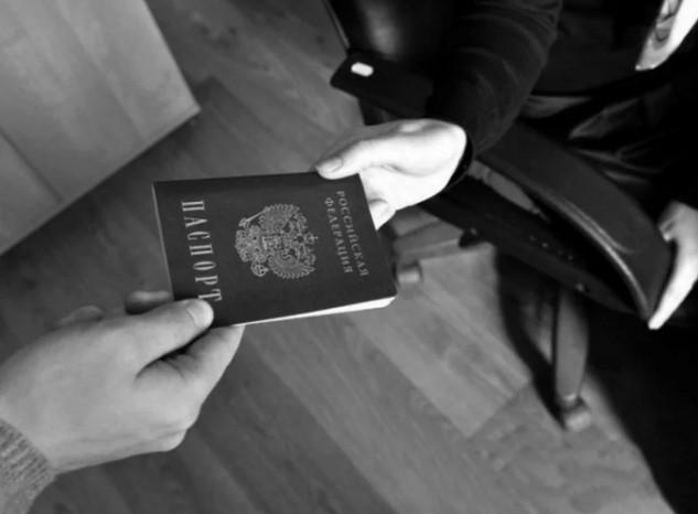 Залог паспорта приравнивается к хищению или нет? Почему?