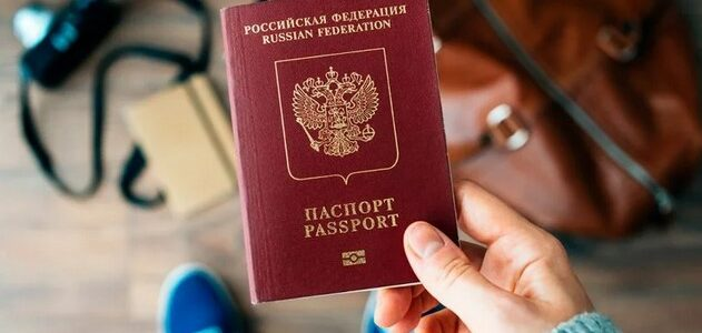 Почему люди сами отдают паспорта в залог? Это законно или нет?
